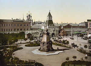 Plevna Chapel - The chapel on a 19th-century photochrom postcard