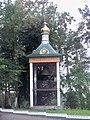Pochayiv 106 7068 (26432553830).jpg