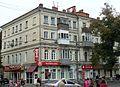 Poltava European (Frunze) Str. 22 Apartment House (DSCF4442).jpg