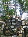Pomnik powstańców styczniowych.jpg
