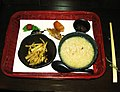 Porridge meal set by moriza in NYC.jpg