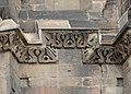 Porta Nigra Abside Trèves 280608 2.jpg