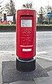 Post box at University Road, Bootle 202012.jpg