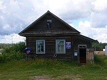 Ufficio postale di Svapušče, nell'Oblast' di Tver'