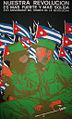 Posters of Cuba 009.jpg