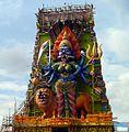 Pratyangira temple 4.jpg