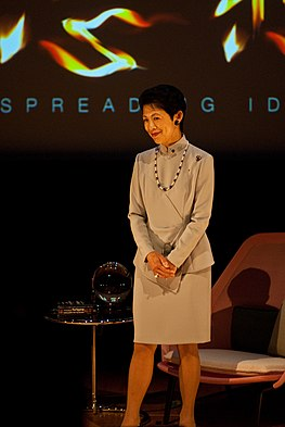 Princess Takamado at TEDxTokyo 2009 opening.jpg