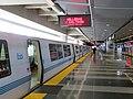Purple Line train at SFIA station (1), February 2019.JPG