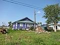 Purple house - panoramio.jpg