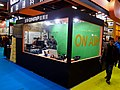 QNAP Systems booth live studio, Taipei IT Month 20171209.jpg