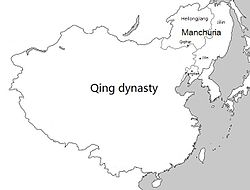 Location of Manchuria under Qing rule