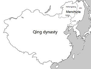 Qing dynasty in Inner Asia - Manchuria within the Qing dynasty in 1820.