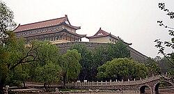 Qingzhou museum 2007 04 21.jpg