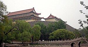 Qingzhou - Qingzhou Museum in 2007