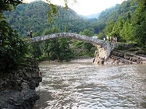 History of Adjara - A medieval arch bridge at Makhuntseti.