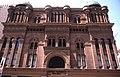 Queen Victoria Building, Sydney 0028.jpg