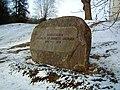 Rīga, piemiņas zīme represētajiem Biķerniekos 2002-02-21 - panoramio.jpg