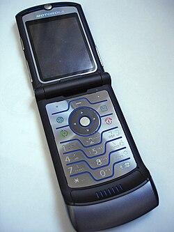 Сотовый телефон Motorola Moto C Plus XT1723 Fine Gold