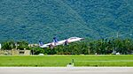 ROCAF Thundertigers AT-3s Taking off fron Hualien Air Force Base 20160813i.jpg