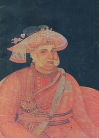Raja Serfoji2-monographBYBabajiRajahBhonsleChattrapathi.png