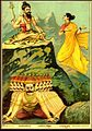 Ravana Lfting Kailasa Mountain.jpg