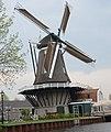 Rebuild (2009) flourmill De Hoop from 1899 at Bunschoten-Spakenburg - panoramio.jpg