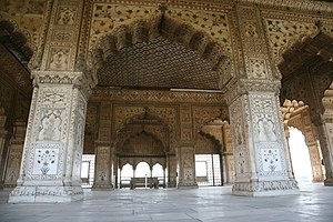 Diwan-i-Khas (Red Fort) - Image: Red Fort Delhi Diwan I Khas 20080210 4