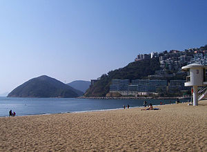 Middle Island, Hong Kong - Middle Island (left), seen from Repulse Bay