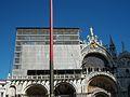 Restauració de la façana de la basílica de sant Marc de Venècia.JPG