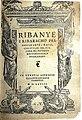 Ribanje i ribarsko prigovaranje title page.jpg