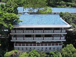 Robert Black (colonial administrator) - Robert Black College of the University of Hong Kong was named after him.
