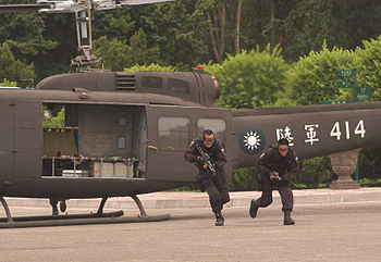 English: ROC Military Police special forces di...