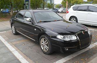 Executive car - 2012 Roewe 750