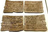 Roman writing tablet 02.jpg