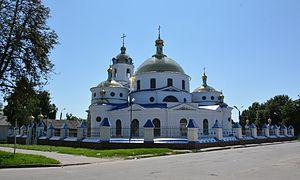 Romny - Image: Romny Voznesens'ka Tserkva 04 Soborna (Lenina) (YDS 6646)