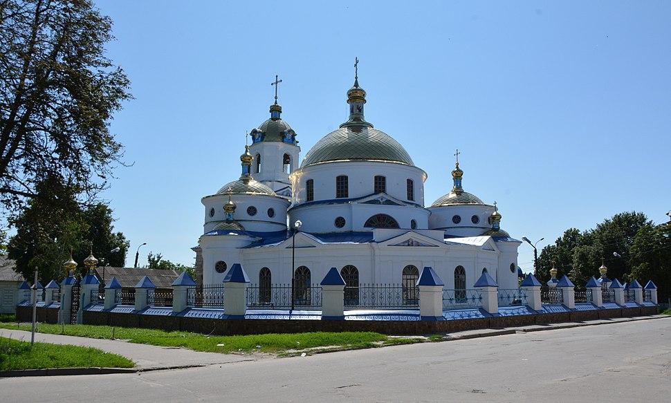 Romny Voznesens'ka Tserkva 04 Soborna (Lenina) (YDS 6646)