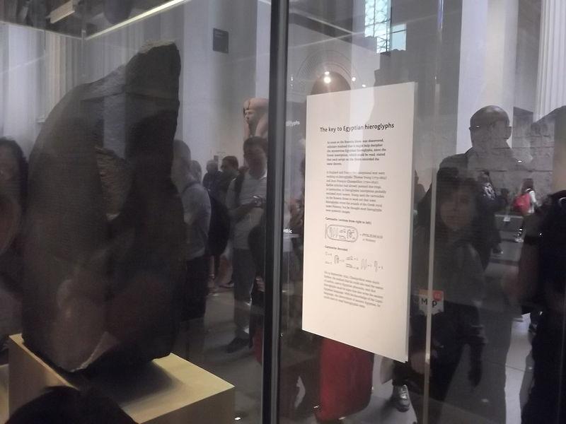 File:Rosetta Stone, British Museum 003.JPG
