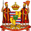 Royal Coat of Arms of the Kingdom of Hawaii.svg