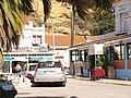 Rua de Porto Brandão.JPG