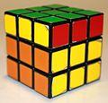 Rubiks Cube orientation turn cubemeister com.jpg