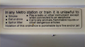 Rules sign on Washington Metro car 4007 (50365955036).png
