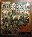 Russia, giudizio universale, 1650-1700 ca. 01.JPG