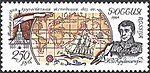 Russia stamp 1994 № 186.jpg