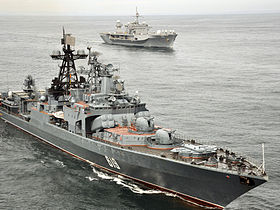 Russian navy anti-submarine ship Severomorsk.jpg