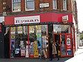 Ryman, North End Road, Fulham, London 01.jpg