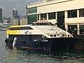 SEA SUPREME Central to Peng Chau 09-04-2019.jpg