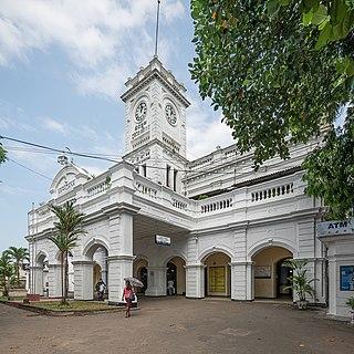 Maradana railway station