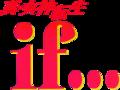 SMTIF logo.png