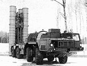 A U.S. military photo of the S-300P (SA-10).