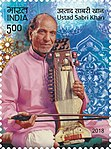 Sabri Khan 2018 stamp of India.jpg